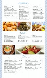 Souvlaki, Kopanisti, tiropita, calamari, pikilia, Moussaka, Loukaniko, Gyro, Greek restaurant